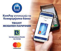 Mobile application KomPay